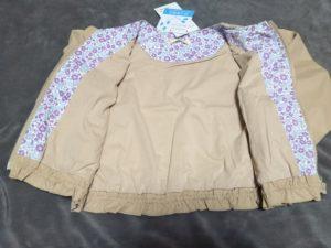 キムラタン2020新春福袋のネタバレ画像